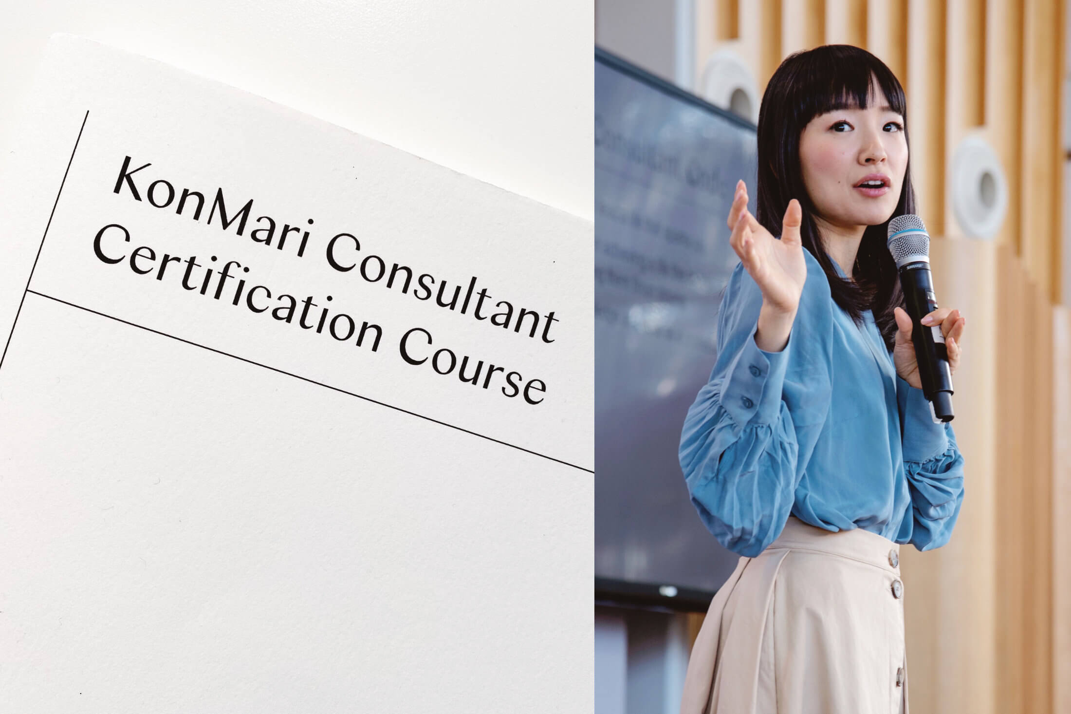 Marie Kondo's Welcome Speech During The KonMari Consultant Certification Course in New York, November 2019